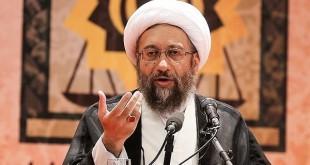 Ayatollah Sadeq Amoli Larijani