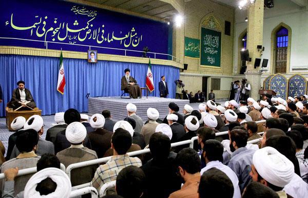 Ayt.khamenei