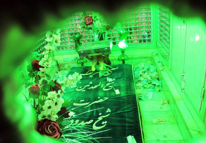 Shaykh Saduq Grave