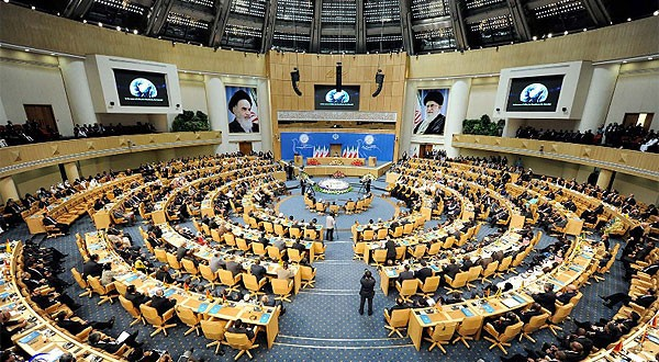 Conference Hall in Iran-Tehran