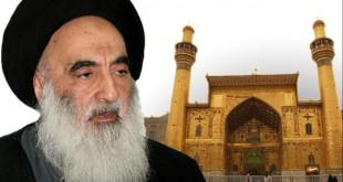Ayatollah Sayyed Ali Sistani