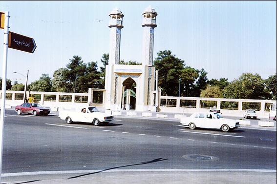 sheykh Saduq tomb