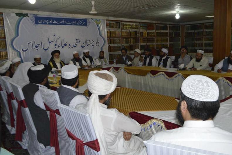 Pakistani Scholars