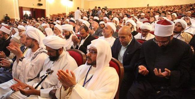 www.ijtihadnet.com