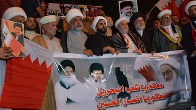 Iraqi Scholars