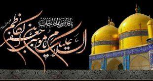 A Brief History of Musa Ibn Ja'far Al-Kazim (P.B.U.H)
