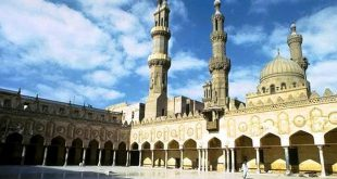 'Al-Azhar and the Contemporary Challenges' Conference to Be Held in Egypt