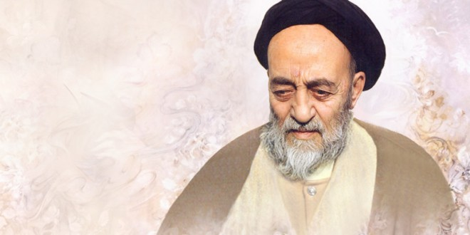 Allamah Sayyed Muhammad Hussain Tabatabaee