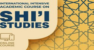 American Scholar's View on Shia Islam from a Historical Perspective