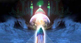 An Inquiry Concerning Al-Mahdi by Sayyid Muhammad Baqir al-Sadr