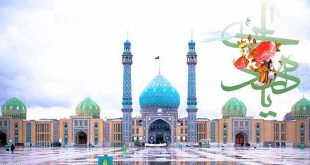 An Overview of The Mahdi's ('atfs) Government