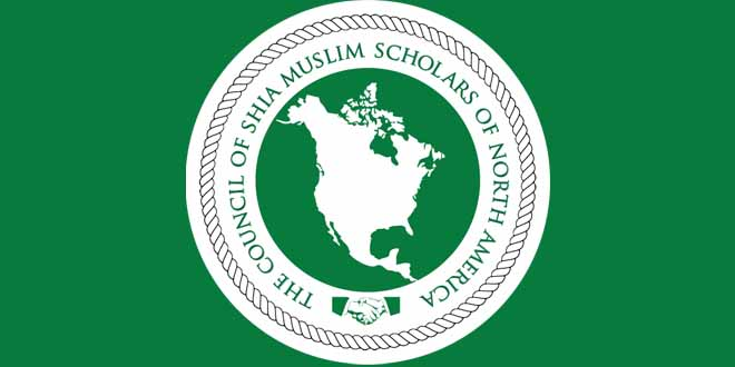 Shia Islam In The Americas: Announcement By The Council Of Shia Muslim Scholars Of