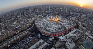 Arbaeen: the Miʿraj of a Mourner