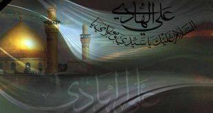 Aspects of Imam Ali al-Hadi Personality