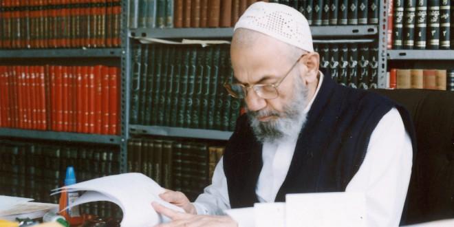 Ayatollah Muhammad Hadi Marefat