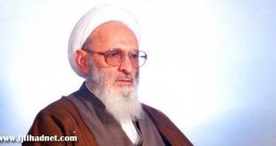 Ayatollah Hassanzade Amoli