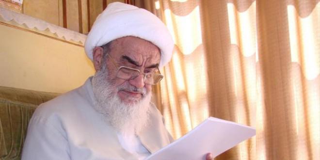 Ayatollah Hussain Mazaheri