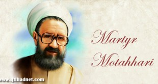 Ayatollah Motahhari