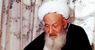 Ayatollah Muhammad Ali Araki