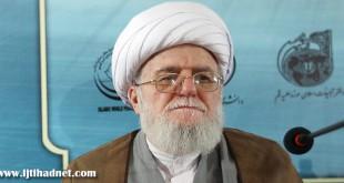 Ayatollah Muhammad Ali Taskhiri