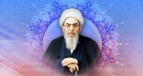 Ayatollah Muhammad Fazel Lankarani