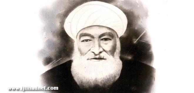 Ayatollah Muhammad Taqi Bafqi