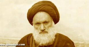 Ayatollah Muhammad Taqi Khansari
