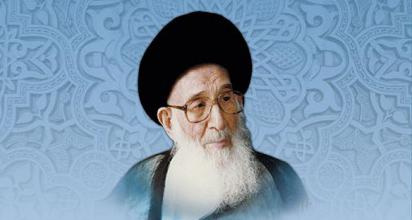 Ayatollah Sayye Muhammad Reza Musavi Golpaygani