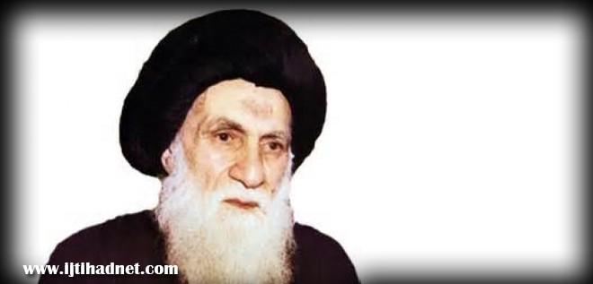 Ayatollah Sayyed Abdullah Shirazi