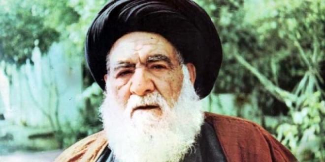 Ayatollah Sayyed AbulQasem Khoei