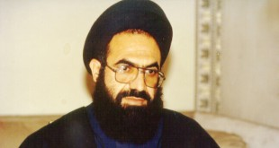 Ayatollah Sayyed Aref Hussain Hussaini