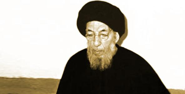 Ayatollah Sayyed Mohsen Hakim