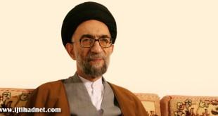 Ayatollah Sayyed Mojtaba Musavi Lari