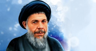 Ayatollah Sayyed Muhammad Baqir Sadr