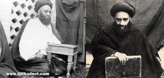 Ayatollah Sayyed Muhammad Hojjat Koohkamarei