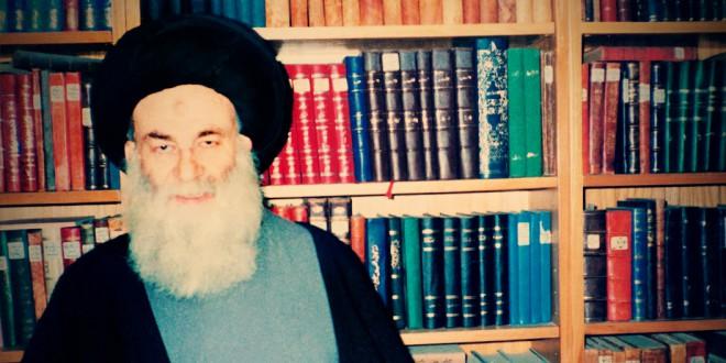 Ayatollah Sayyed Muhammad Hussain Hussaini Tehrani