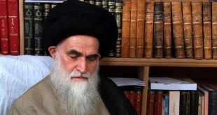 Ayatollah Sayyed Muhammad Sadeq Rohani