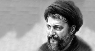 Ayatollah Sayyed Musa Sadr