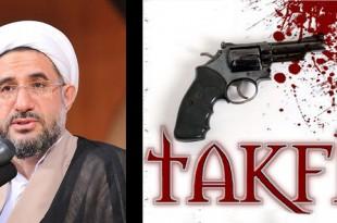 Ayatollah Sheikh Mohsin Araki
