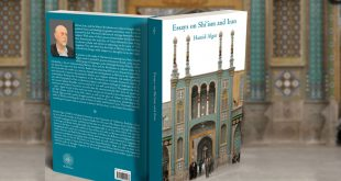 Book: Essays on Shi'ism and Iran