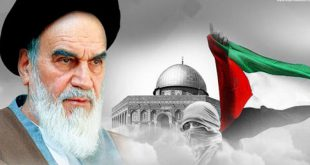 Book: Palestine from the Viewpoint of Imam Khomeini
