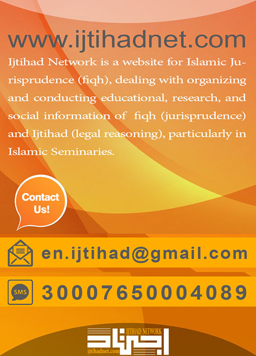 ijtihadnet.com contact us