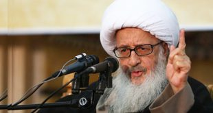 The Historic Fadak Sermon of Fatima by Ayatollah Wahid Khorasani