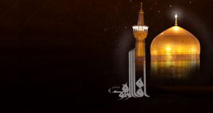 Fellowship and Sympathy in Life and Teachings of Imam Rida (as)