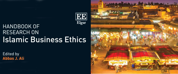 business ethics from islamic perspective The concept of business ethics in islamic perspective: an introductory study of small and discussion on the concepts of business ethics in the islamic perspective.