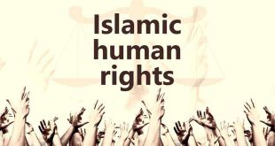 Human Rights from Islamic Perspective