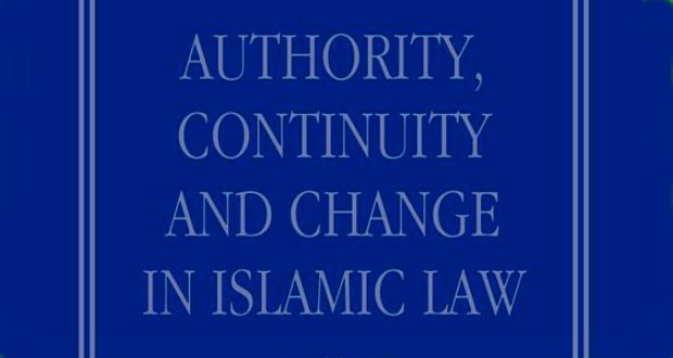 nature and authority of sharia law What can sharia courts do in britain  the courts interpret sharia law as calling for  little wonder that people fear that the unitary nature of our state is at.