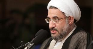 Ayatollah Mohsen Araki