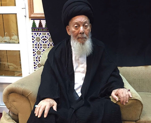 Allamah Sayyed Javad al-Veda'i