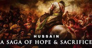 Documentary: Imam Hussain: A Saga of Hope and Sacrifice